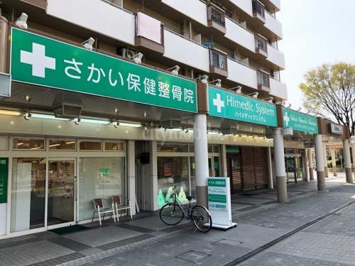 王子五丁目団地>敷地内