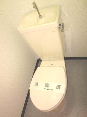 エスポワール大泉学園>トイレ