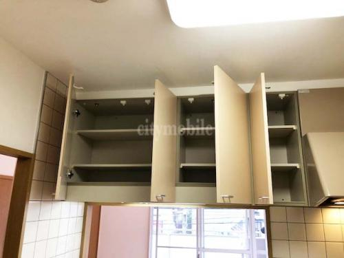 フレール西新井第二>キッチン収納