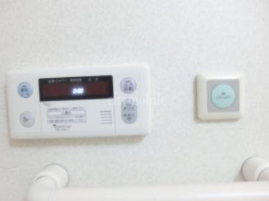 グランドール三原台>浴室コントローラー