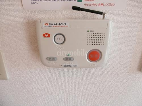 こもれび神田神保町>緊急通報装置