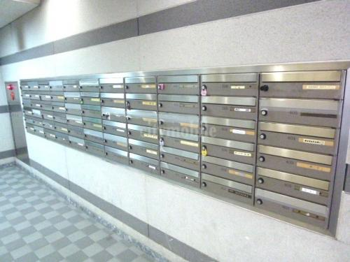 NFプラザⅡ>メールボックス