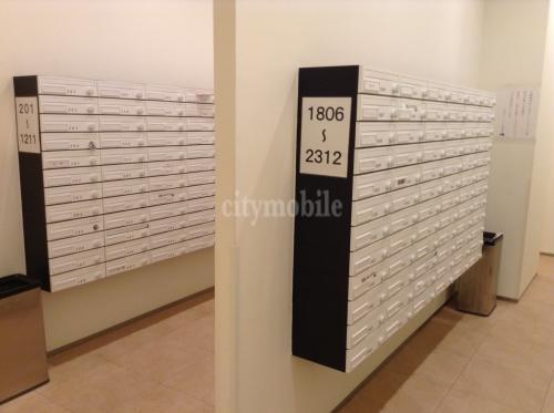 天王洲ビュータワー>メールボックス