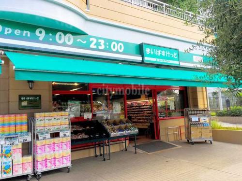 シーリアお台場一番街>周辺スーパー