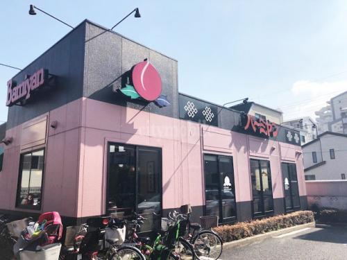 トミンハイム東新小岩六丁目>近隣レストラン