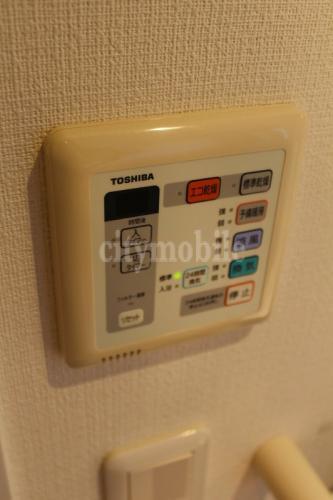栗山ウ゛ィレッジ>浴室コントローラー