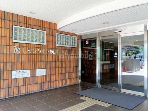 トミンハイム横川一丁目>入口