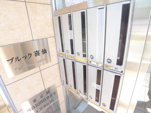 ブルック喜仙>メールボックス