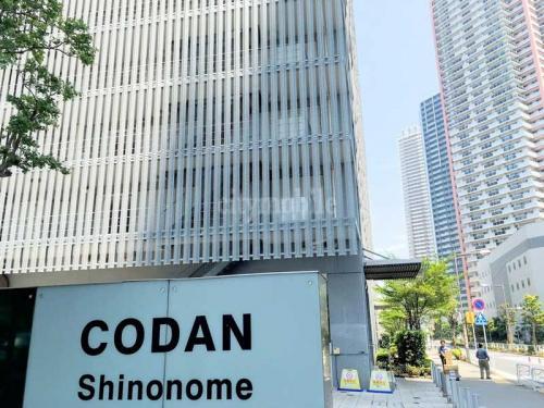 東雲キャナルコートCODAN>敷地入口