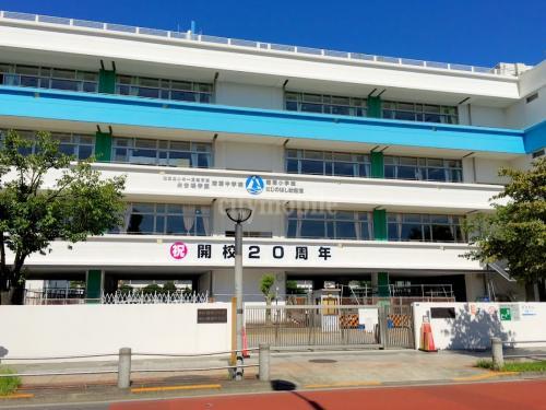 トミンタワー台場三番街>近隣学校