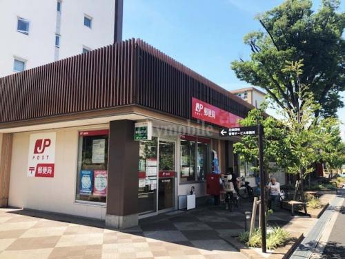 花畑団地>近隣郵便局