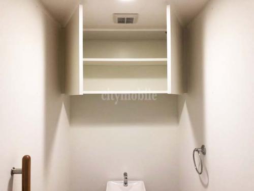 サンマークシティ日暮里ステーションポートタワー>トイレ収納