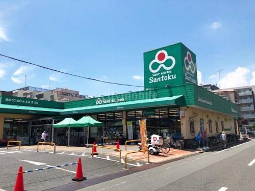 パークタウン東綾瀬>近隣スーパー