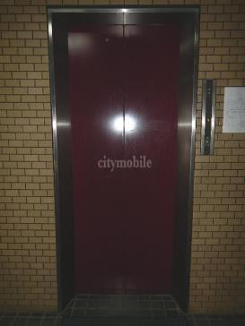 シャトーサンハイム>エレベーター