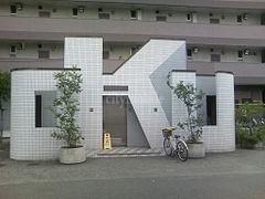 サーフハイツ>尾久駅の公衆トイレ