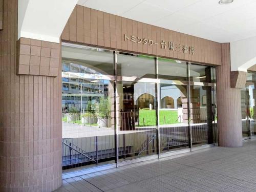 トミンタワー台場三番街>入口
