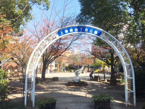 コーポレート篠崎>近隣公園