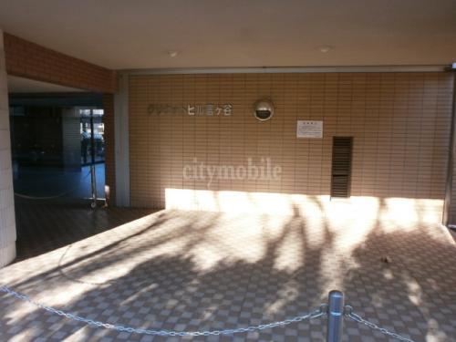 クリケットヒル富ヶ谷>入口