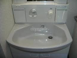 アーカスN>洗面台