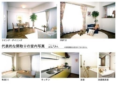 コーポレート竹の塚二丁目>その他