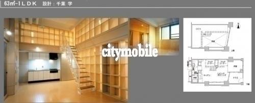 河田町コンフォガーデン>デザイナーズルーム