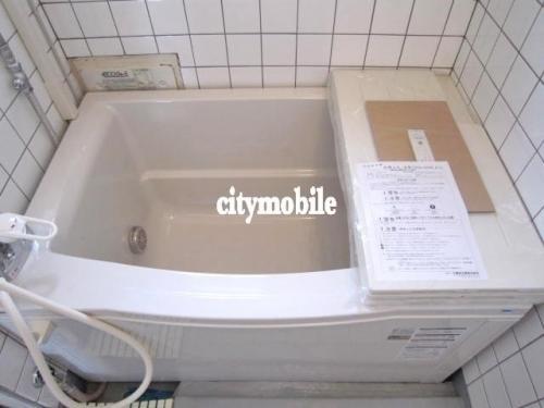 栗原団地>風呂